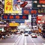 Hong Kong, intre capitalism si comunism…
