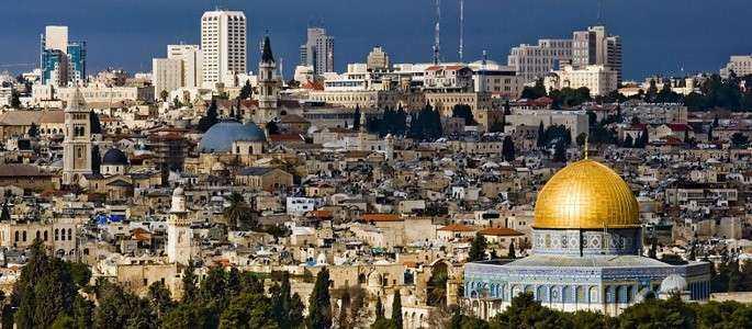 Turismul israelian se adaptează pe fondul tensiunilor
