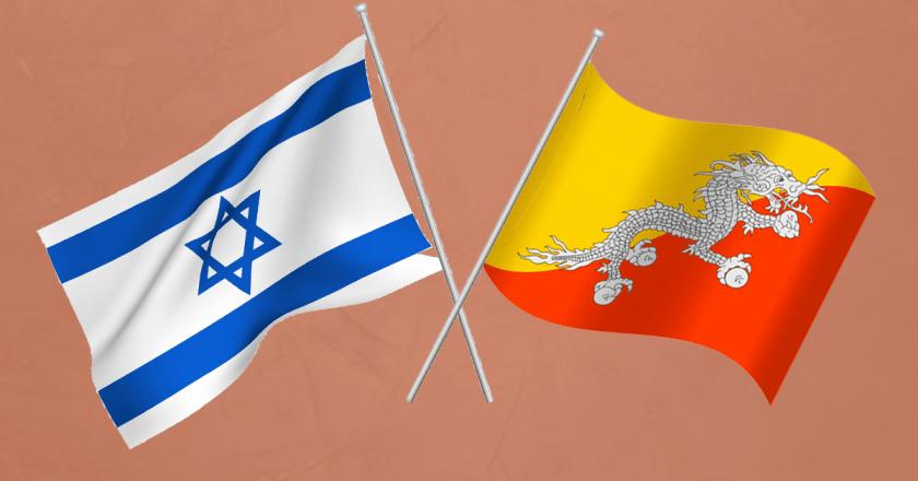 Bhutan stabilește relații diplomatice cu Israelul