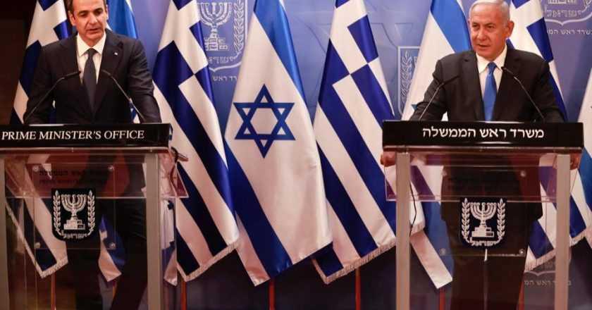 Grecia și Israel testează pașaportul pentru vaccin Covid-19