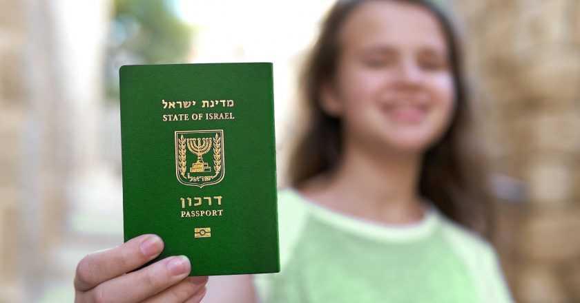 Israelul relaxează restricțiile pentru persoanele vaccinate